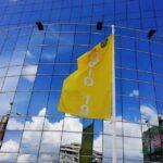 ULTIMA ORA: STEAG… COVID la Primaria Ploiesti!